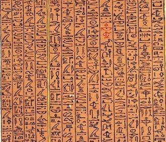 libro-muertos-mitologia-egipcia